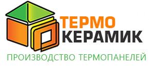 ТермоКерамик | Эстетичные и практичные фасадные панели из ППУ с клинкерной плиткой. Заказывайте! +7 (391) 297-33-20